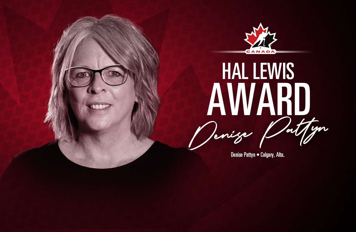 2021 hal lewis award staff denise pattyn 1400 e