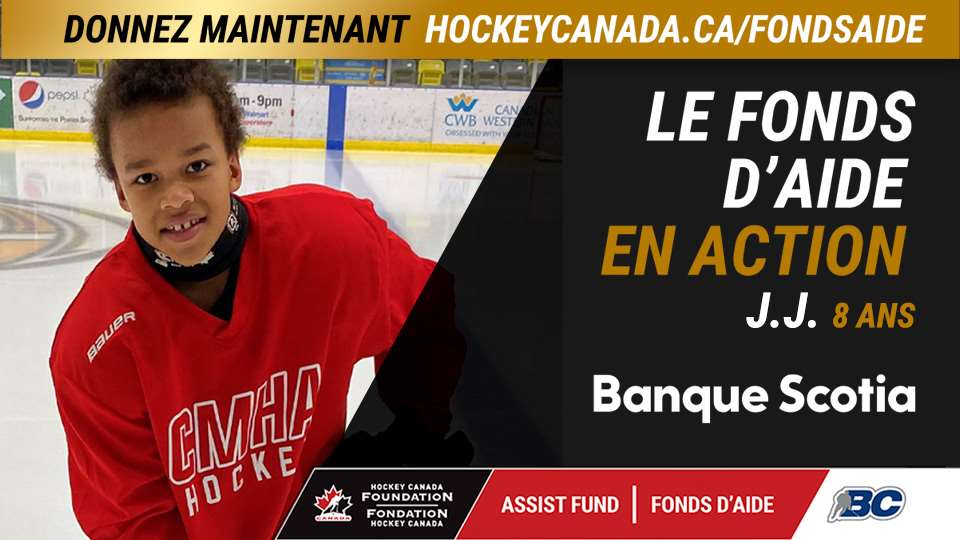 Fonds d'aide de la Fondation Hockey Canada