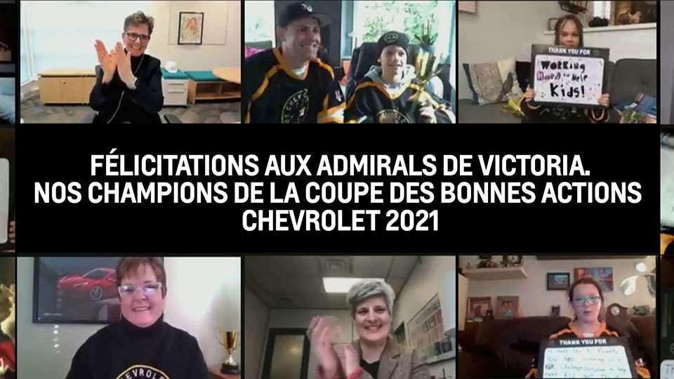 2021 gdc champions f