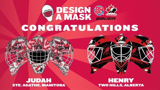 2019 wjc design mask winner e