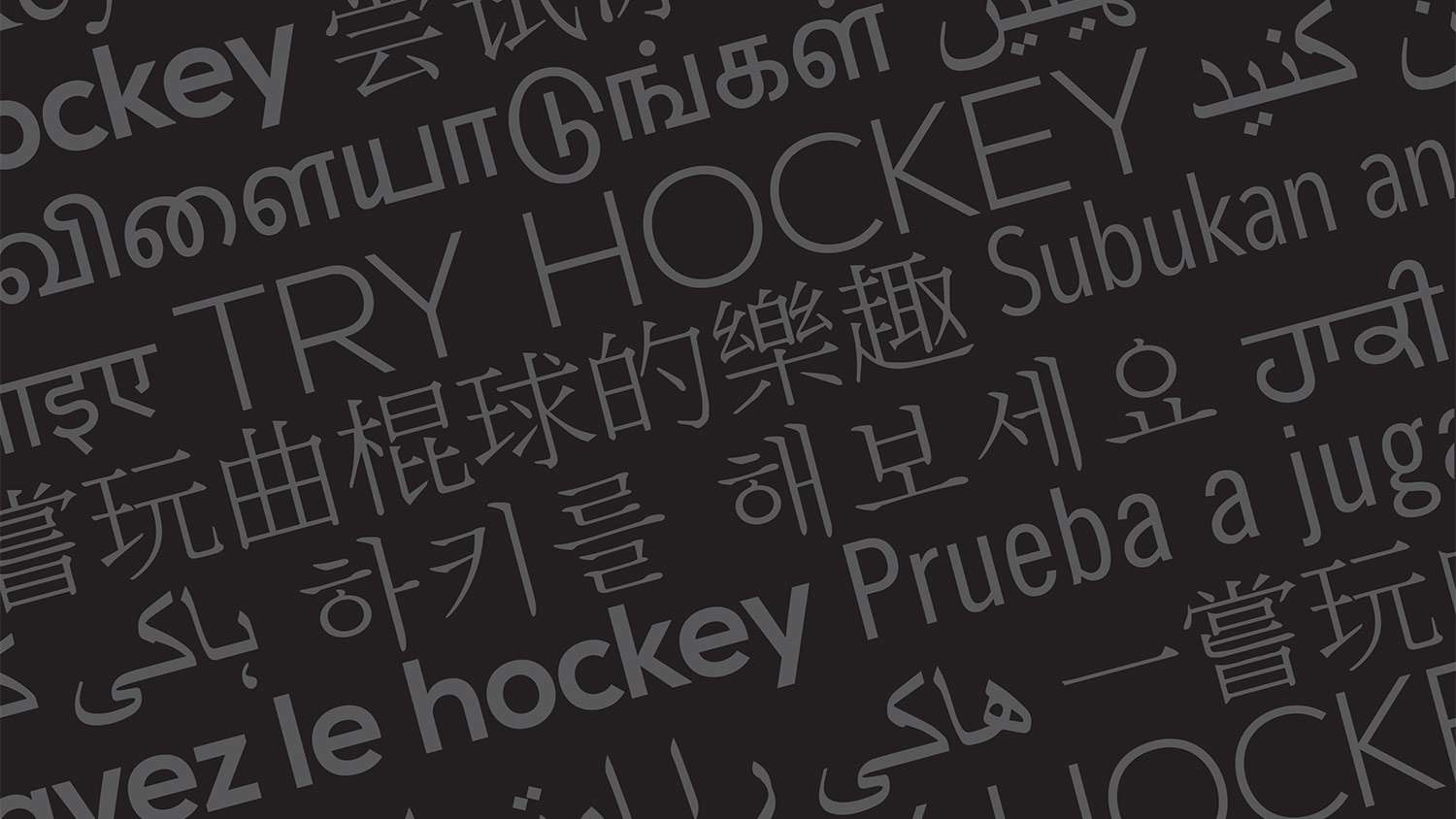 try hockey logo multi bg 1500