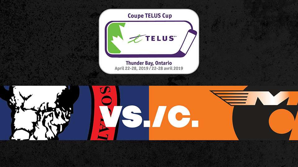 2019 telus cup game 7