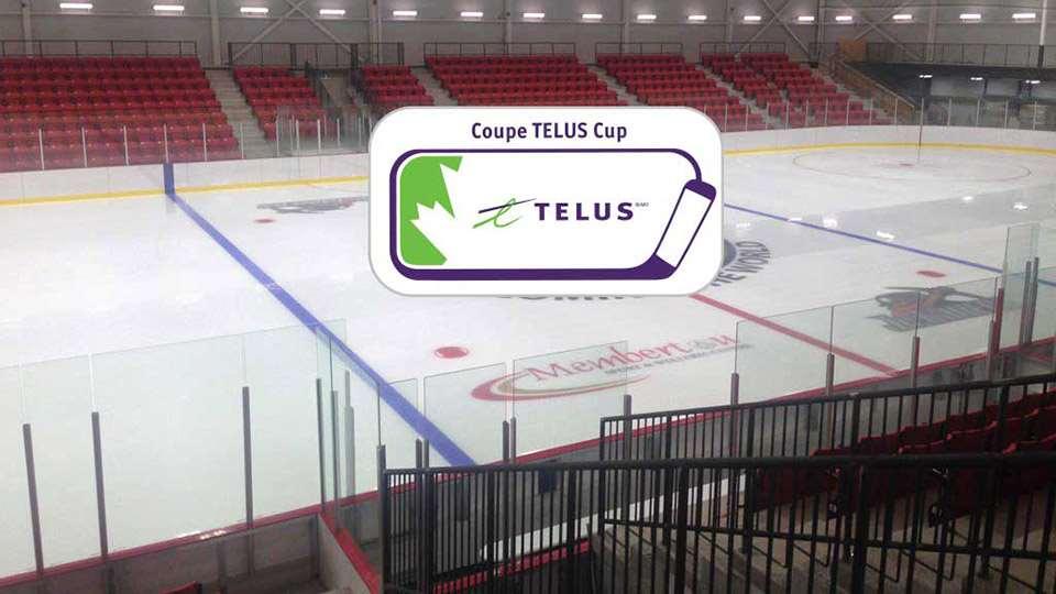 2021 telus cup generic logo
