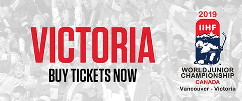 2019 World Junior Championship Tickets - Victoria