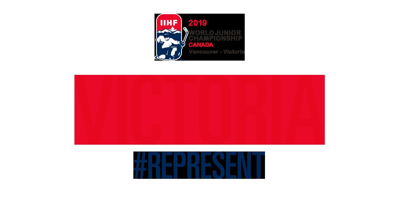 2019 World Junior Championship Tickets Victoria B C