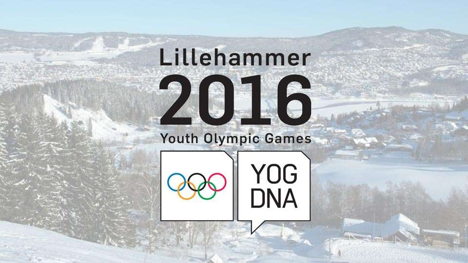 2016 youth olympic games