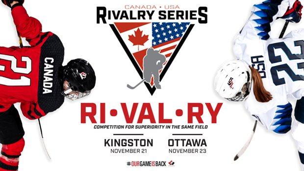 rivalry series e