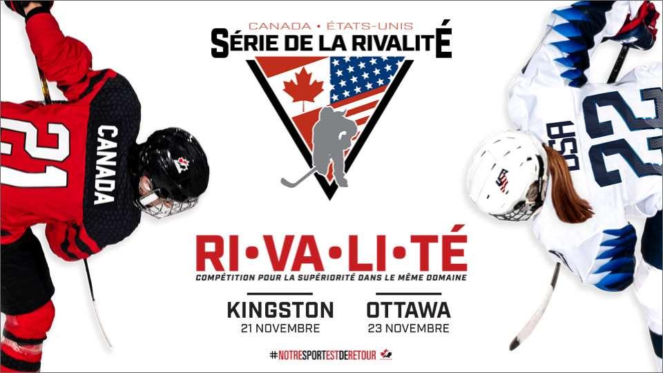 rivalry series f