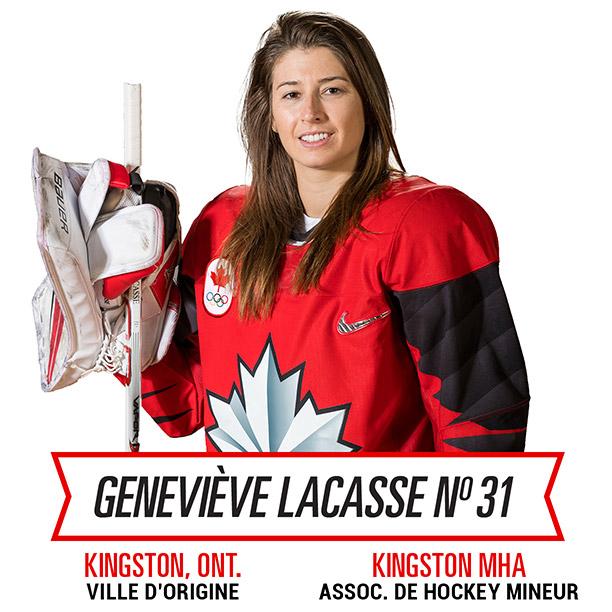 Geneviève Lacasse