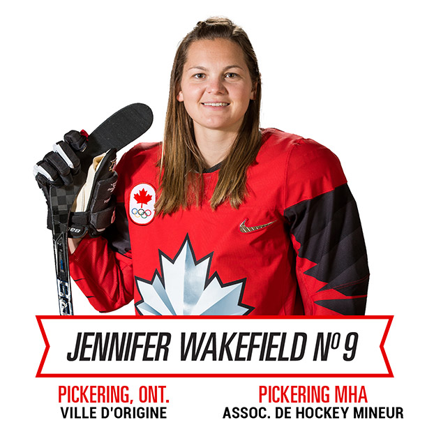 Jennifer Wakefield